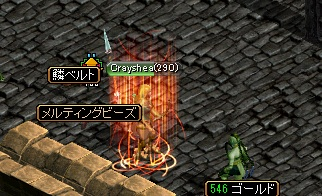 RedStone 11.08.10[03]