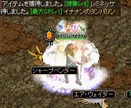 RedStone 11.08.22[01]