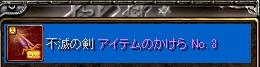 RedStone 11.09.01[00]