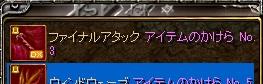 RedStone 11.08.31[00]