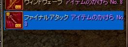RedStone 11.09.09[00]