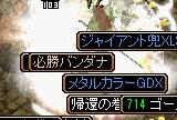 RedStone 11.09.08[00]