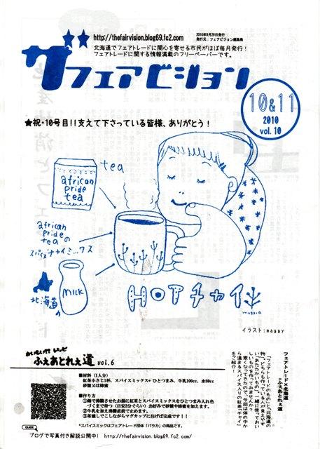 IMG_20101002011808.jpg