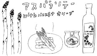 asupara02.jpg