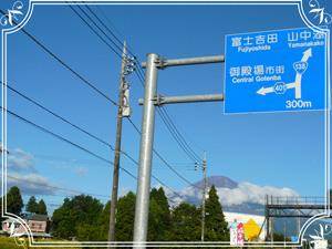 20100918_00.jpg