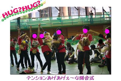 20100918_24.jpg