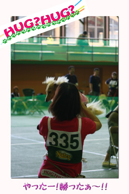 20100918_25.jpg