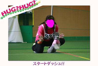 20100918_33.jpg