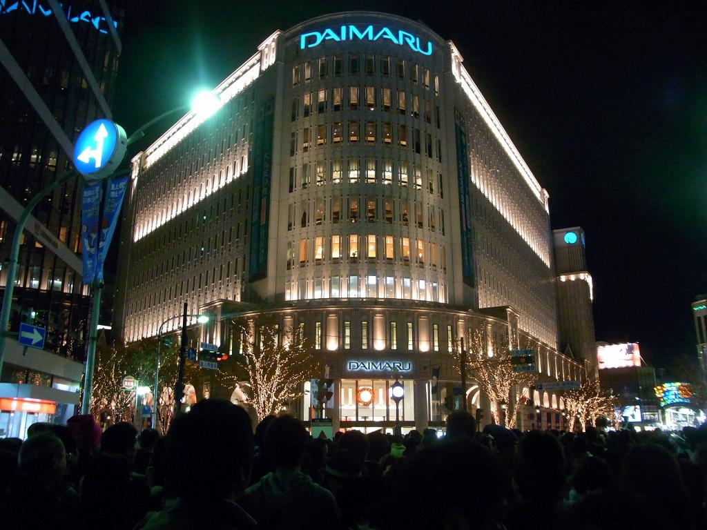 神戸元町大丸。