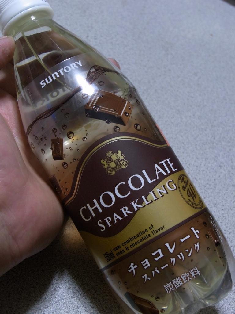 チョコレートスパークリング。