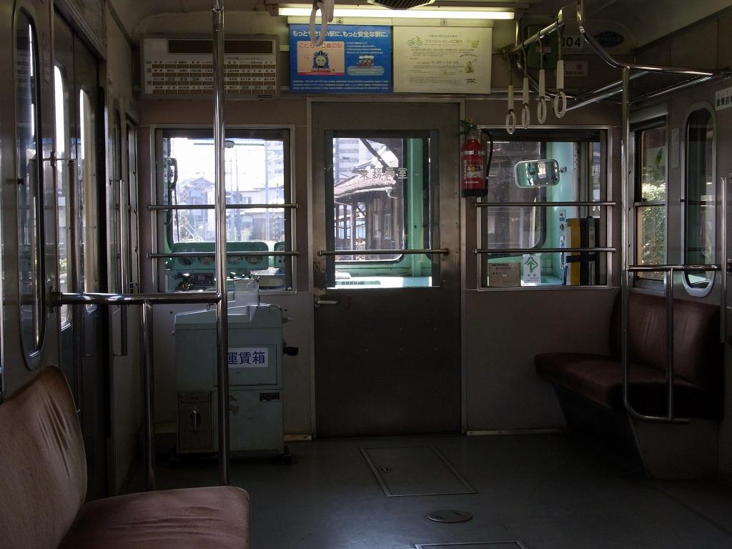 彦根口駅で。