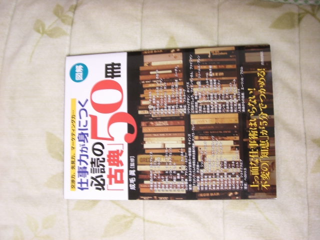 50books