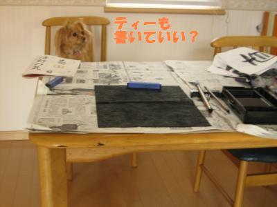kagamimoti4.jpg