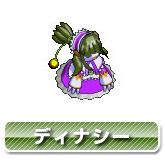 mon_03.jpg