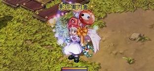 TWCI_2011_5_22_17_43_20.jpg