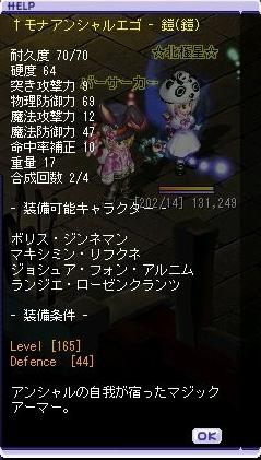 TWCI_2011_5_27_4_17_50.jpg