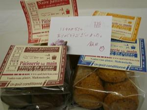 飯田さんからのクッキーー