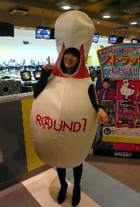 ボーリング飯田さん