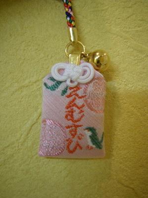 増上寺のお守り