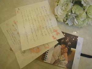 朋子さん本当にありがとう(涙)