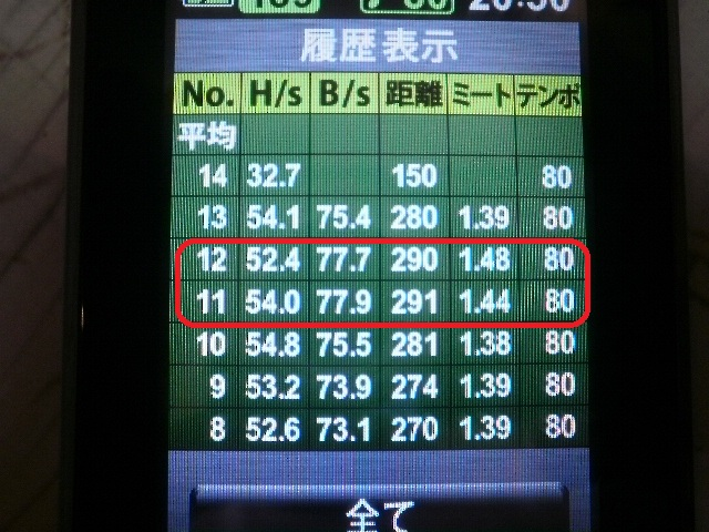 001_20111008211519.jpg