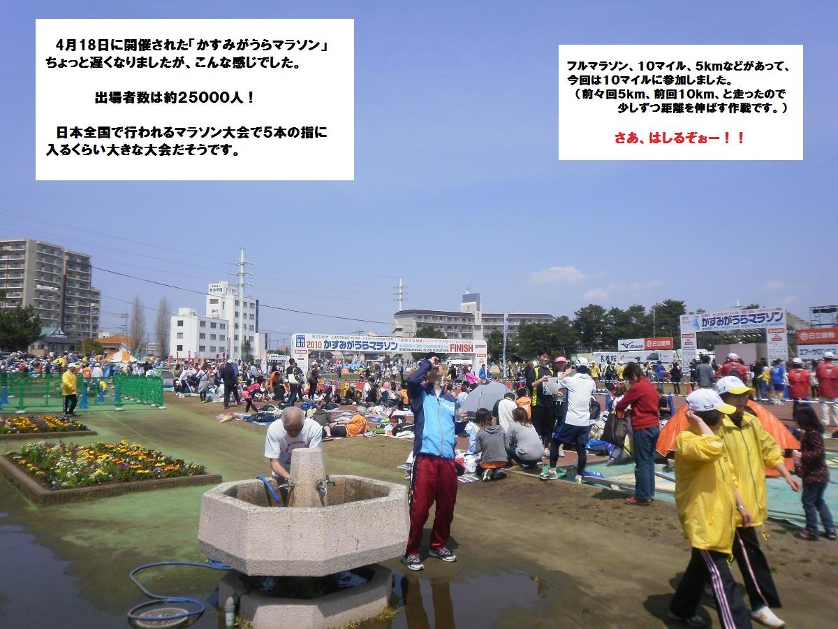 001_convert_20100504142619.jpg