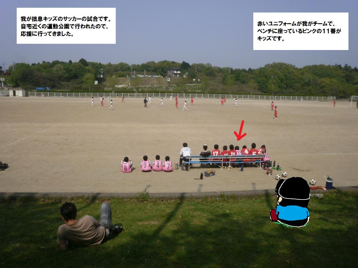 002_convert_20100505210939.jpg
