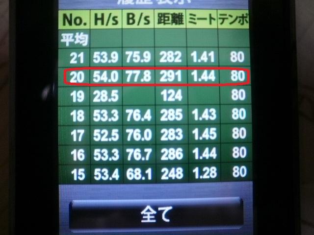 003_20111008211519.jpg