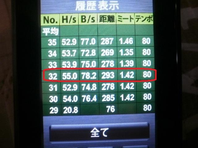 012_20111008211518.jpg