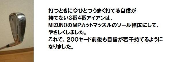 015_convert_20100509000704.jpg