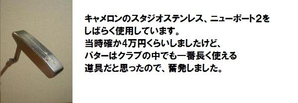 016_convert_20100509000813.jpg