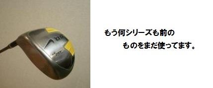 017_convert_20100509000913.jpg