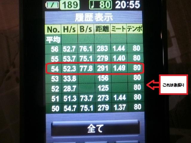019_20111008211517.jpg