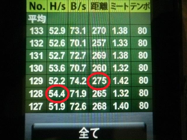 023_20110506233759.jpg