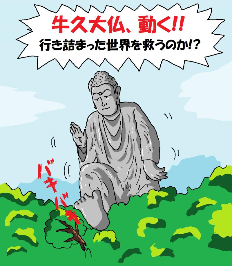 辟。鬘渓_convert_20100606220838