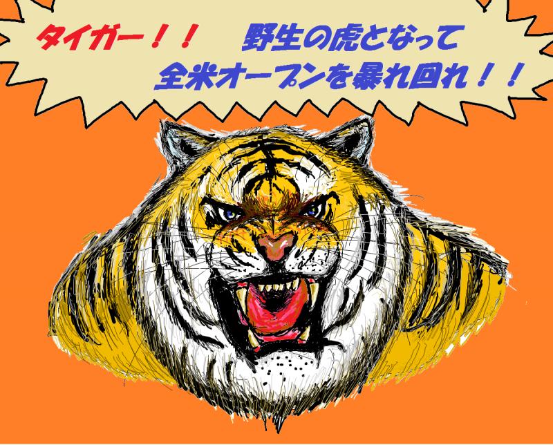 ・狗┌鬘契convert_20100619093739