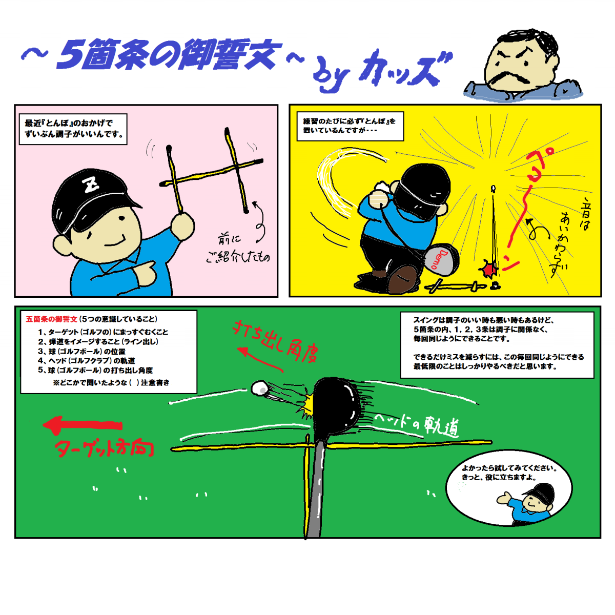 縺・ス堤┌鬘契convert_20100624000613