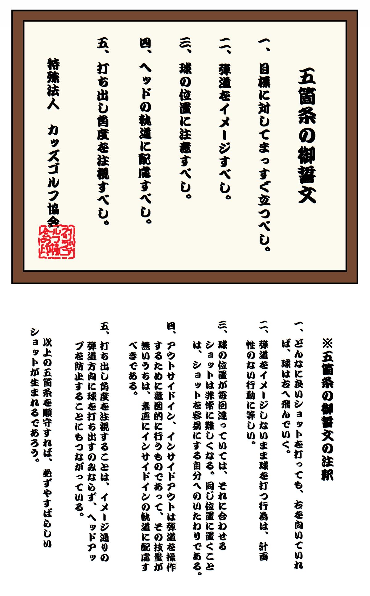 ・・ス顔┌鬘契convert_20100625230018