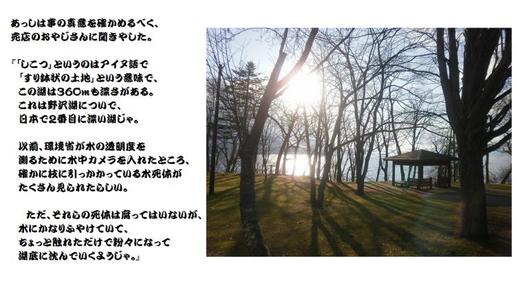 辟。鬘鯉ス・ス・ス垣convert_20101121141941