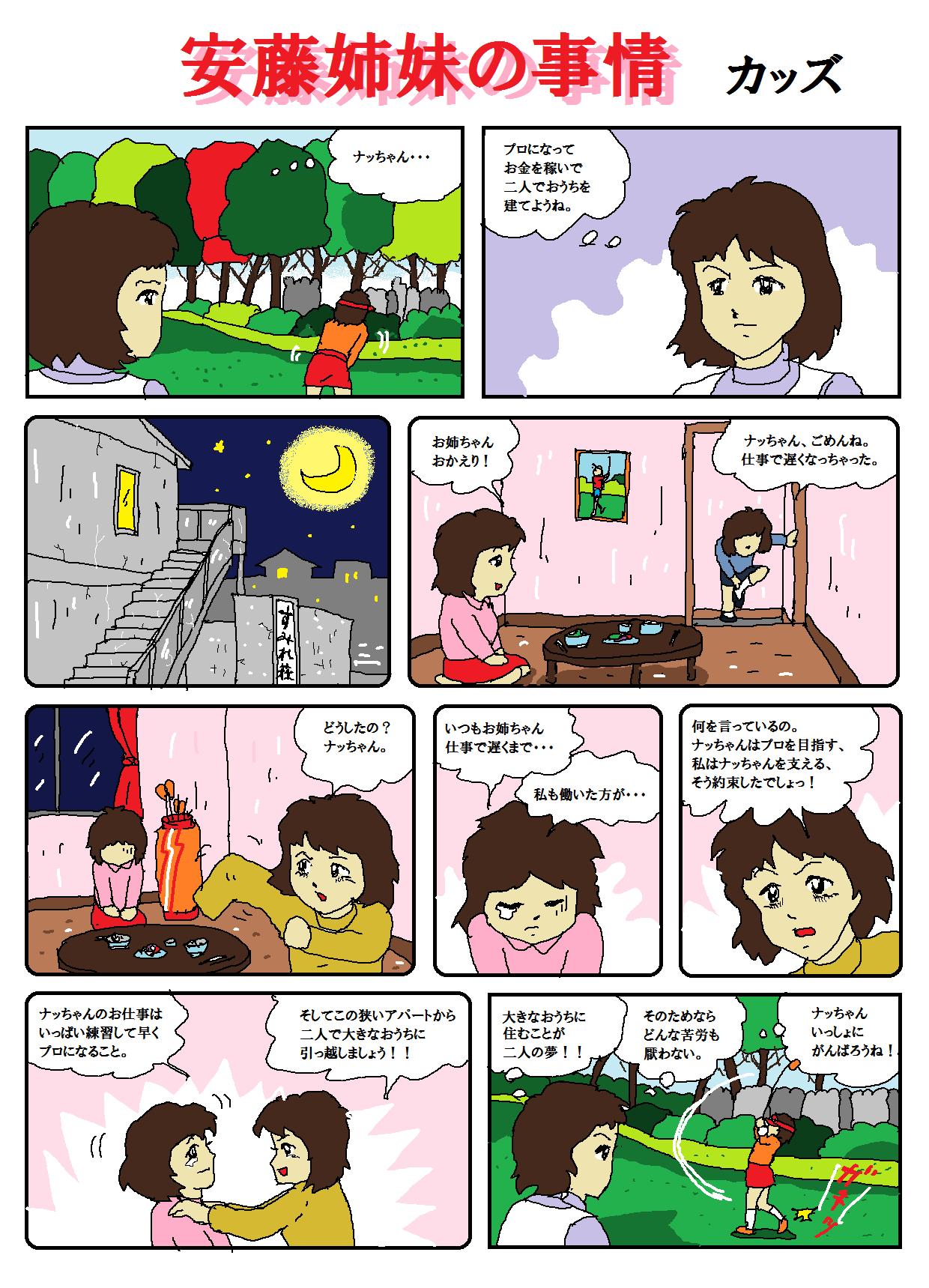 無題ylじぇp5