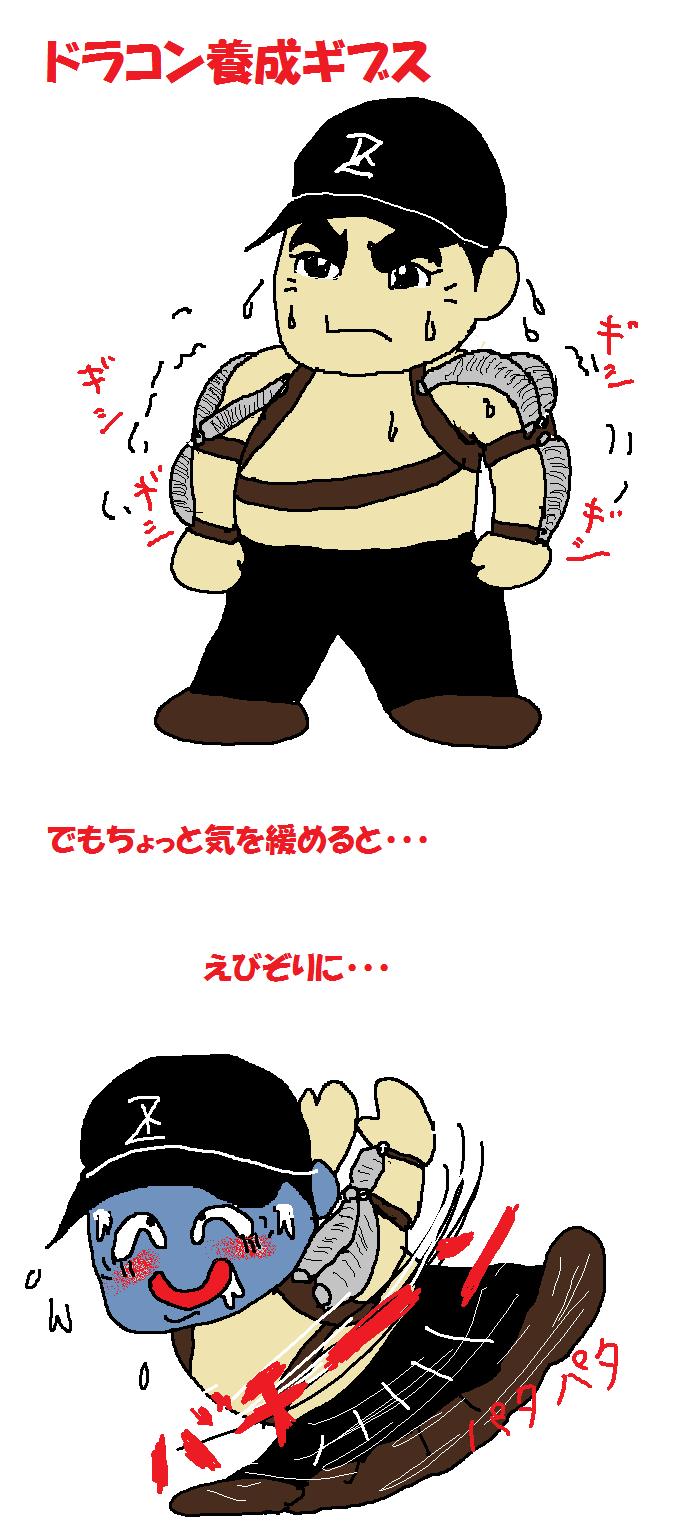 ふぉgw@t無題