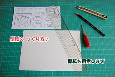 09-1012-03.jpg