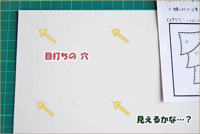 09-1012-05.jpg