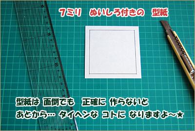 09-1012-11.jpg