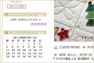 09-1017-27-2.jpg