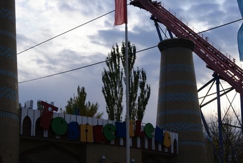 toshkent land