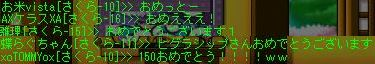 Maple091223_233331.jpg