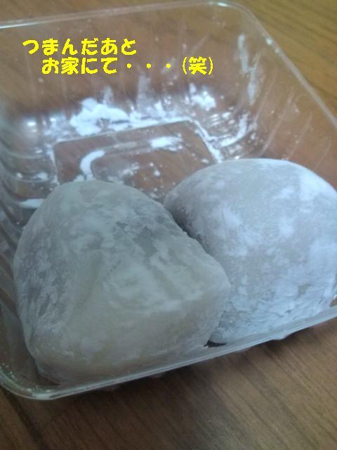 塩大福-2