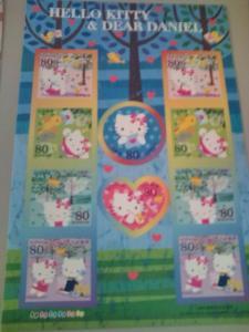 キティーちゃん切って80円