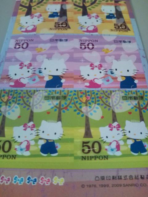 キティーちゃん切って50円です